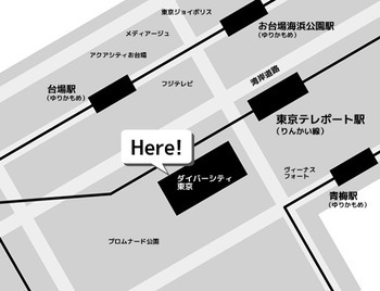 daiba-city_map