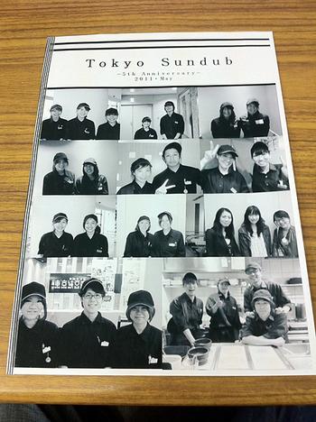 純豆腐新聞1