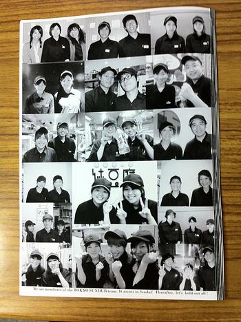 純豆腐新聞2