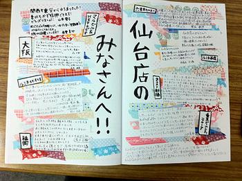 純豆腐新聞