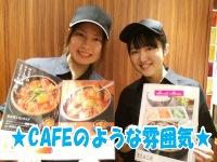 4/1オープンフレンテ笹塚店オープニングスタッフ募集中